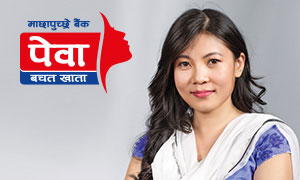 MBL Pewa Bachat Khata